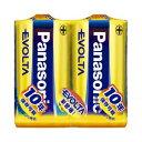 【送料無料】(業務用セット) パナソニック アルカリ乾電池 エボルタ 単2形 1パック(2本) 【×10セット】