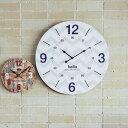 【送料無料】モチーフクロック townシリーズ/壁掛け時計 【LLサイズ/ヘルシンキ】 直径60cm