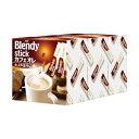 【送料無料】AGF ブレンディ スティックカフェオレ 大人のほろにが 1箱(10.0g×90本)