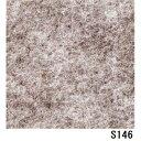 【送料無料】パンチカーペット サンゲツSペットECO 色番S-146 91cm巾×1m