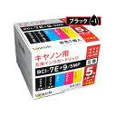 【送料無料】(まとめ)ワールドビジネスサプライ 【Luna Life】 キヤノン用 互換インクカートリッジ BCI-7E+9/5MP 9ブラ...