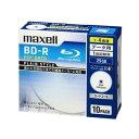 【送料無料】Maxell 4倍速対応データ用BD-R25GBPLシリーズ10枚1枚ずつ5mmプラケースプリント対応ホワイト BR25PPLWPB.10S
