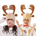 【送料無料】【クリスマスコスプレ 衣装】 マジサンタ マジな...