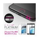 б┌┴ў╬┴╠╡╬┴б█araree iPhone 7 Plus Core Platinum ╢п▓╜емеще╣е╒егеыер е╓еще├епеие├е╕б┌┬х░·╔╘▓─б█