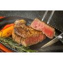 【送料無料】テンダーロインステーキ(牛フィレ肉)(100g×2枚)【代引不可】