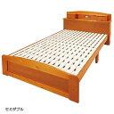 【送料無料】照明付き 宮付き 天然木すのこベッド セミダブル (フレームのみ) ライトブラウン 折りたたみすのこ ベッドフレーム
