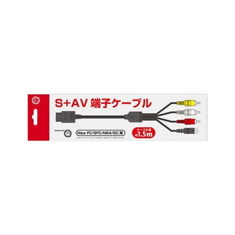 【送料無料】(まとめ)コロンバスサークル SFC用 S端子付AVケーブル CC-FFSC-BK【×3セット】