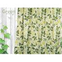 【送料無料】おしゃれなリーフ柄遮光カーテン 【2枚組 100×188cm】 グリーン 洗える 『リーフ』