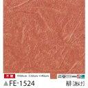 【送料無料】和風 じゅらく調 のり無し壁紙 サンゲツ FE-1524 92cm巾 5m巻