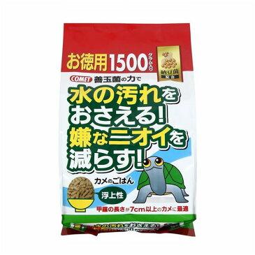 【送料無料】イトスイ カメのごはん納豆菌お徳用1500g【ペット用品】