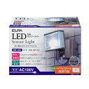 【送料無料】ELPA(エルパ)屋外用センサーライト AC電源 8wLED 1灯 ESL-801AC