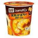 ポッカサッポロ じっくりコトコト こんがりパン 完熟かぼちゃポタージュ (カップ) 34.5g×24カップ(6カップ×4ケース)