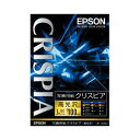 【送料無料】(業務用セット) エプソン(EPSON) 写真用紙クリスピア 高光沢 L判 1箱(100枚) 【×2セット】