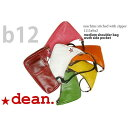 【送料無料】★dean(ディーン) medium shoulder ハンドバッグ 白