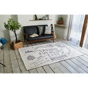 【送料無料】ゴブランシェニール ラグマット/絨毯 【130cm×190cm チャコール】 長方形 洗える スミノエ 『ルーラル』 〔リビング〕【代引不可】