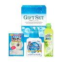 【送料無料】(まとめ)ナノ洗浄バラエティ洗剤セット L4169048【×5セット】