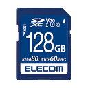 【送料無料】エレコム データ復旧SDXCカード(UHS-I U3 V30)128GB MF-FS128GU13V3R 1枚
