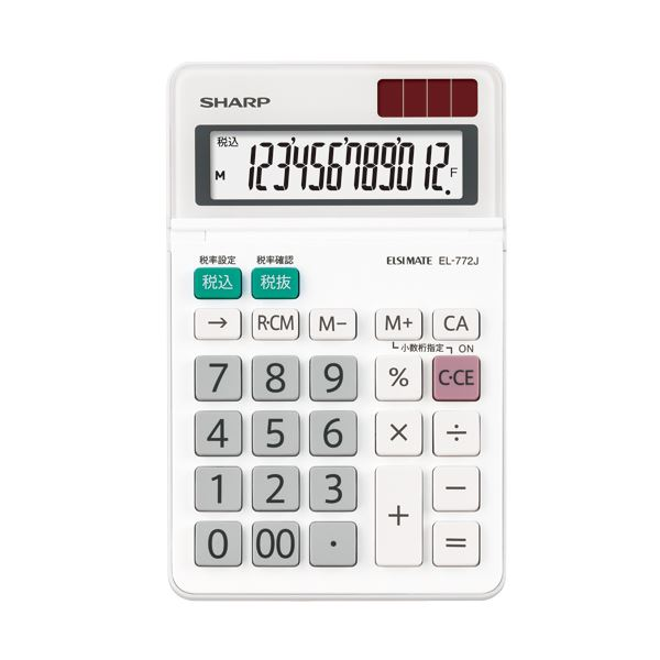 【送料無料】(まとめ)シャープ エルシーメイト電卓 12桁ミニナイスサイズ EL-772J-X 1台【×5セット】