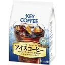 ショッピングアイスコーヒー 【送料無料】(まとめ)キーコーヒー アイスコーヒー 320g(粉)/袋 1セット(3袋)【×5セット】