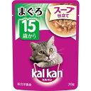 【送料無料】(まとめ)カルカン パウチ スープ仕立て 15歳から まぐろ 70g【×160セット】【ペット用品・猫用フード】