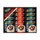 【送料無料】(まとめ) 酵素焙煎ドリップコーヒーセット L2133014 L3132515【×3セット】