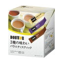 【送料無料】(まとめ)ドトールコーヒー3種の味わいバラエティスティック1箱(15本)【×20セット】