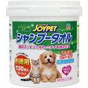 (まとめ)シャンプータオル ペット用 徳用 【×6セット】【ペット用品】