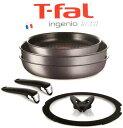 T-fal ingenio インジニオ・ネオ IHアーバングレー 6点セット フライパン PAN 鍋 ティファール セット 取手 取り外し