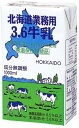 森永 常温保存 北海道業務用 3.6牛乳 (1Lx12) 牛乳 ミルク MILK 常温 保存 12本 合計12L 12000ml 大容量 業務 レストラン
