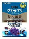 UHA味覚糖 グミ サプリ 鉄 & 葉酸 アサイー ミックス 110日分 220粒 栄養補給 小袋 シェア 鉄分 水なし