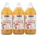 カークランドシグネチャー オーガニック アップルサイダー酢 946ml x 3本 Kirkland Signature Organic Apple Cider Vinegar