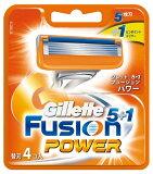 ������̵���ۡڥ������С�(���ߥ���)�ؿϡۥ���å� �ե塼����� 5+1 �ѥ�ؿ� 4���� �ե塼�����ѥ���ѡ��ؿϡ�4�����˥��ߥ��� Gillette Fusion ɦ���ҥ����Ҥ�����ɦ���ꥫ����� �ؤ��� P��G�ʥ���åȡ� ��65691��
