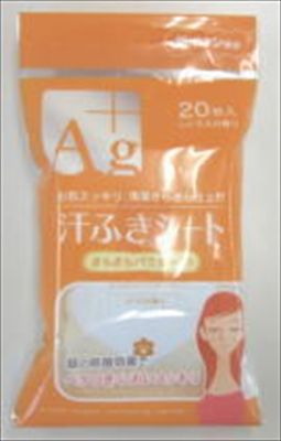 AGプラス汗ふきシートシトラス(20枚) AGプラス汗ふきシートシトラス20枚【50526】