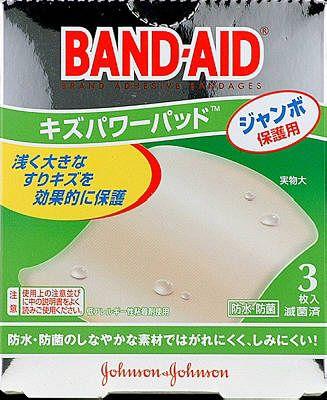 バンドエイド キズパワーパッド ジャンボ保護用 3枚 【61593】