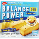 ヘルシークラブ バランスパワービッグ 北海道バター 2袋(4本)入 単品1個【4902621004572】