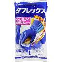 ショーワ タフレックス手袋 L ブルー 単品1個【4901792027090】