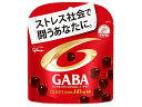 グリコ メンタルバランスチョコGABAミルク 51g x10 m 【4901005109797】 ギャバ ガバ ストレス軽減 ストレス解消
