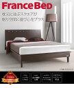 【送料無料】フランスベッド シングル フレームのみ 3段階高さ調節ベッド モルガン シングル ベッドフレームのみ ベッド フレーム 木製 国産 日本製