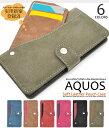 <スマホケース>AQUOS EVER SH-02J/AQUOS U SHV37Disney mobile DM-01J/AQUOS SH-M04/SH-M04-AAQUOS L UQ mobile用 スライドカードポ..
