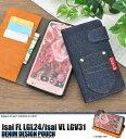 <スマホケース>isai FL LGL24/isai VL LGV31(イサイ)用デニムデザインスタンドケースポーチ(ジーンズデザイン) 1点【algl24-63a】