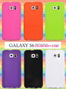 �㥹�ޥۥ������䥫��ե��6��Ÿ���� Galaxy S6 SC-05G�ʥ���饯�������ѥ��顼���եȥ����� �����1����dsc05g-05��