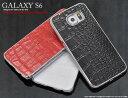 <スマホケース>Galaxy S6 SC-05G(ギャラクシー)用メタリッククロコダイルレザーデザインケース ブラック 1点【dsc05g-11z】