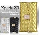 <スマホケース>Xperia Z3(SOL26/SO-01G/401SO)用 ゴージャスデコキルティングケースポーチ ブラック 1点【dso01g-83】