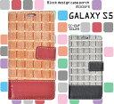 <スマホケース>GALAXY S5 SC-04F/SCL23(ギャラクシー)用 ブロックデザインケースポーチ オレンジ 1点【dsc04f-69】