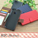 <スマホケース>HTC 10 HTV32用ラティスデザインケースポーチ レッド 1点【ahtv32-08a】