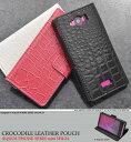 <スマホケース>AQUOS PHONE SERIE mini SHL24(アクオスフォン)用クロコダイルスタンドケースポーチ ブラック 1点【ashl24-52】