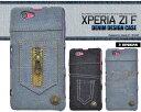 <スマホケース>Xperia Z1 f SO-02F(エクスぺリア ゼットワン エフ)用デニムデザインケース 画像A 1点【dso02f-14】