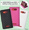 <スマホケース>AQUOS PHONE Xx mini 303SH(アクオスフォン)用キルティングレザーケースポーチ ビビットピンク 1点【s303sh-57】