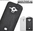 <スマホケース>高級感溢れるレザーデザイン! AQUOS PHONE SERIE SHL22用レザーケースポーチ ホワイト 1点【ashl22-50】