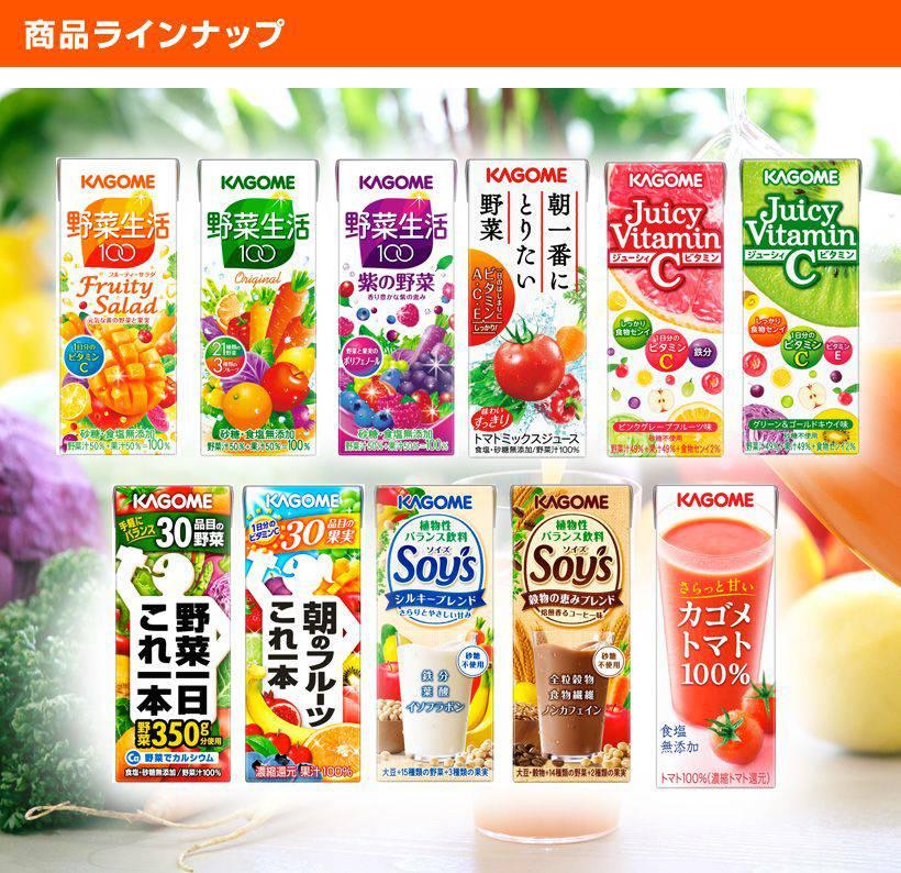 【送料無料】カゴメ 野菜生活100フルーティー...の紹介画像2